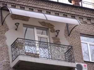 Фото: Крыша балкона