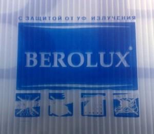 Поликарбонат Беролюкс — высокое качество материала