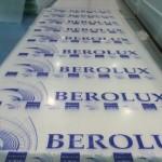 Фото: Сотовый поликарбонат Berolux