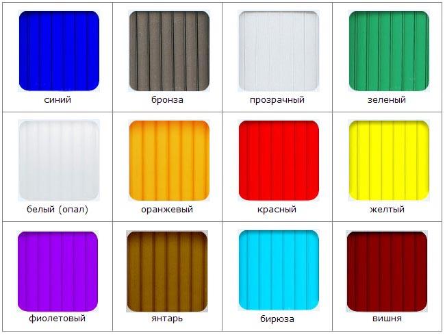 цвета сотового поликарбоната фото