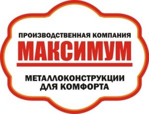Фото: ПК «Максимум»