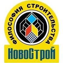 Фото: Производитель «Новострой»